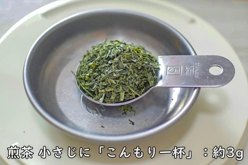 greentea_112