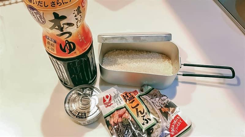 mestin_takikomi_rice_10