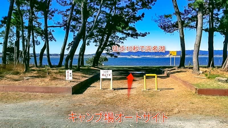 nagisaenl-camp-field-07
