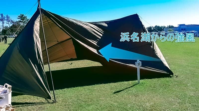 nagisaenl-camp-field-25