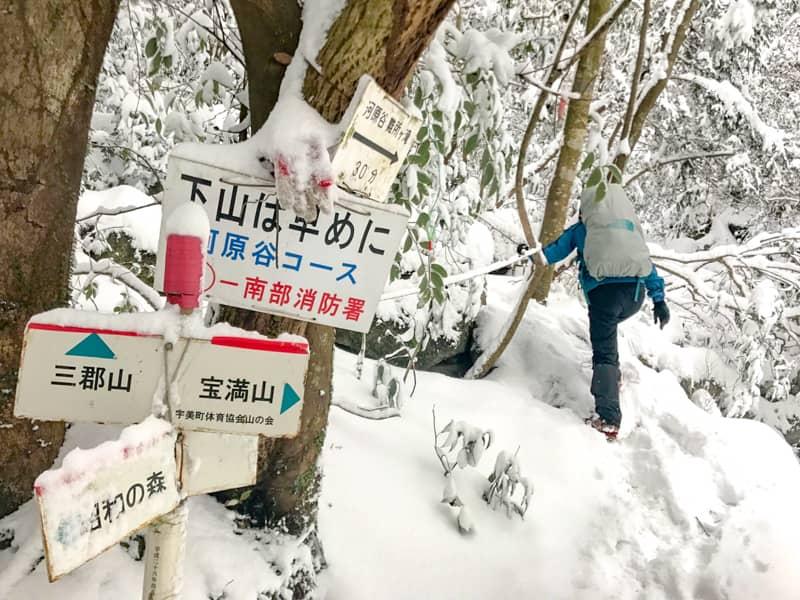 難所ケ滝_201201_4-1
