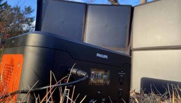 あのPHILIPSが大容量に挑む!?充実の安全機能。大満足性能のポータブル電源「DLP-8092C」が誕生!