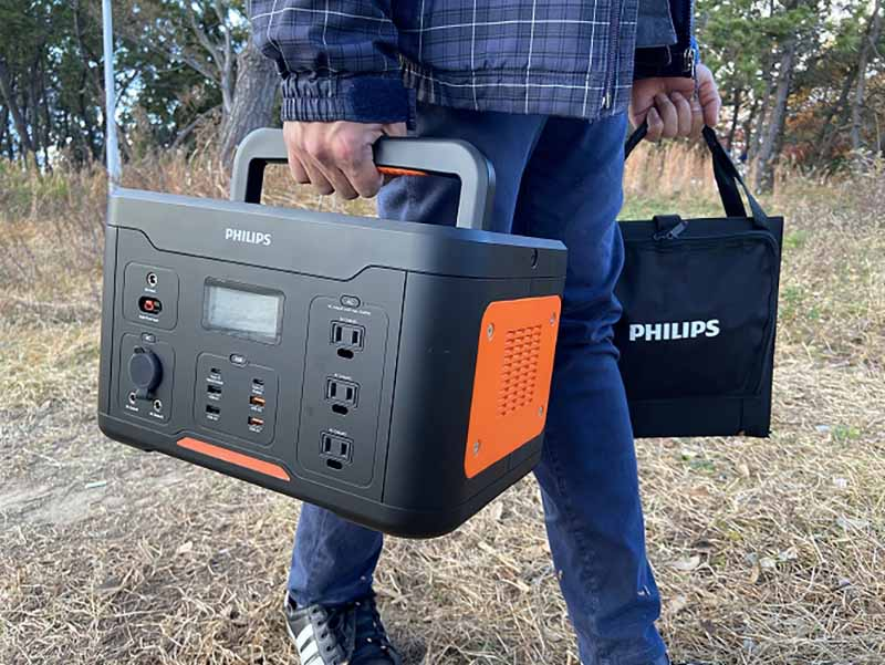 PHILIPSのポータブル電源
