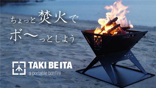 TAKI-BE-ITA