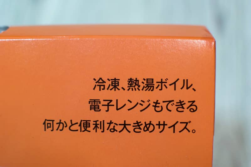 iwrap011