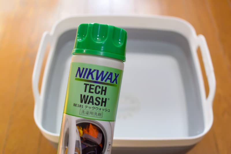 nikwax040