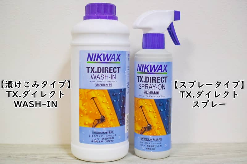 nikwax080