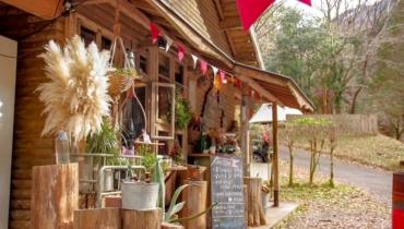 リピーター続出!「不動の滝自然広場オートキャンプ場」はカフェやBARもあるオシャレなキャンプ場でした