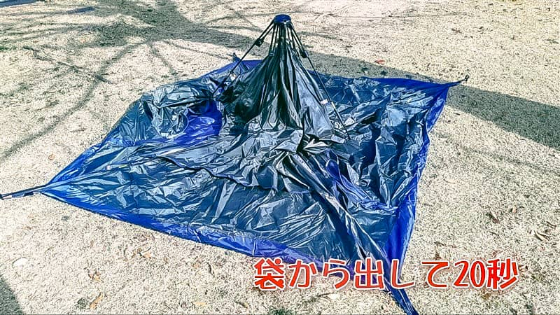 yacone-tent-review-09-1