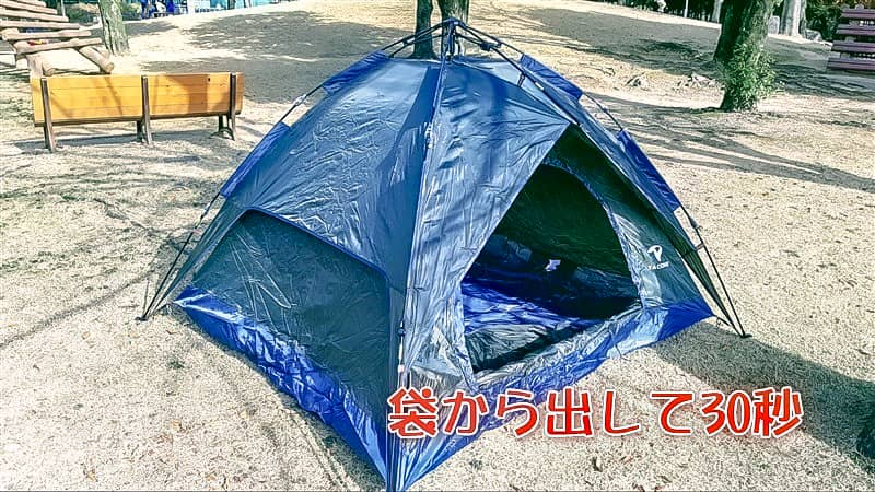 yacone-tent-review-10