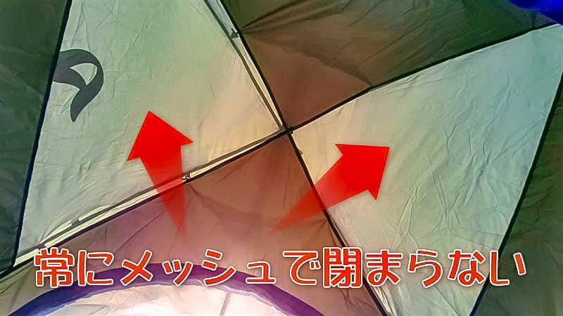 yacone-tent-review-22
