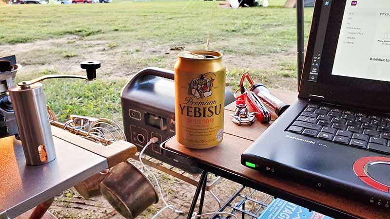エビスのビールとキャンプ