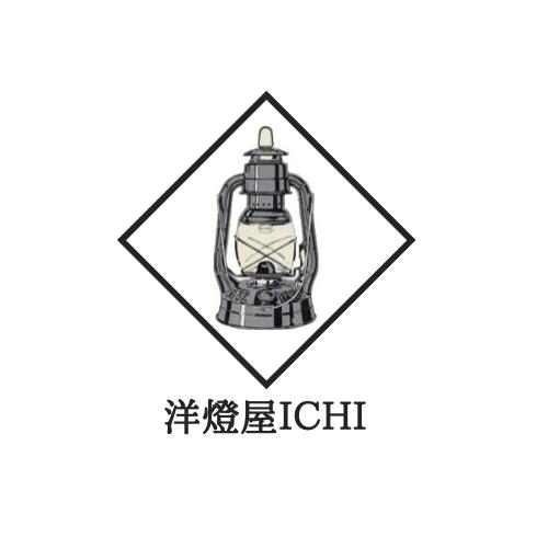ロゴマーク洋燈屋ICHI-