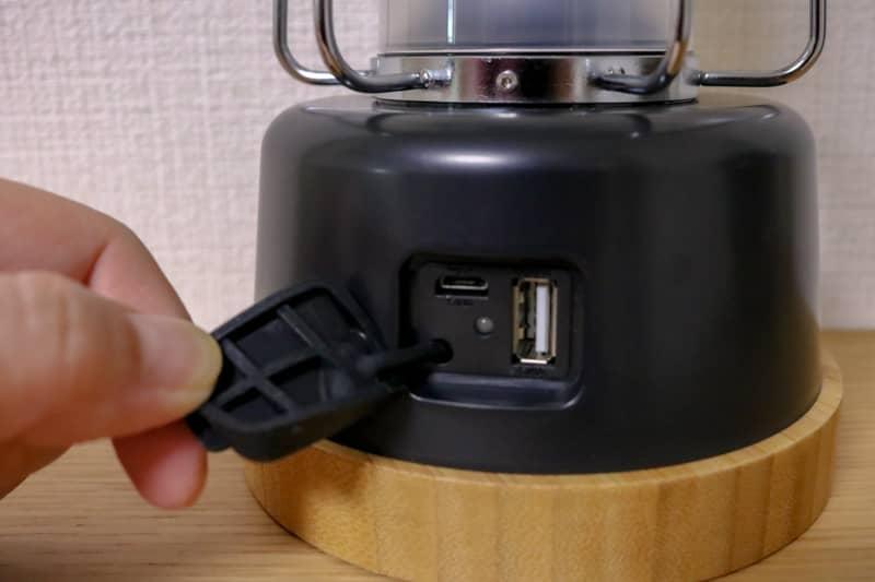 充電ポート1