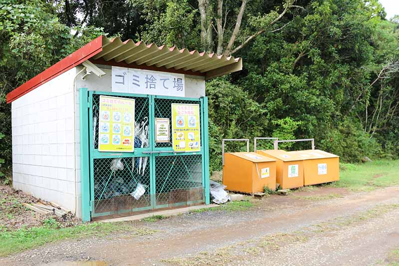 成田ゆめ牧場のゴミ捨て場