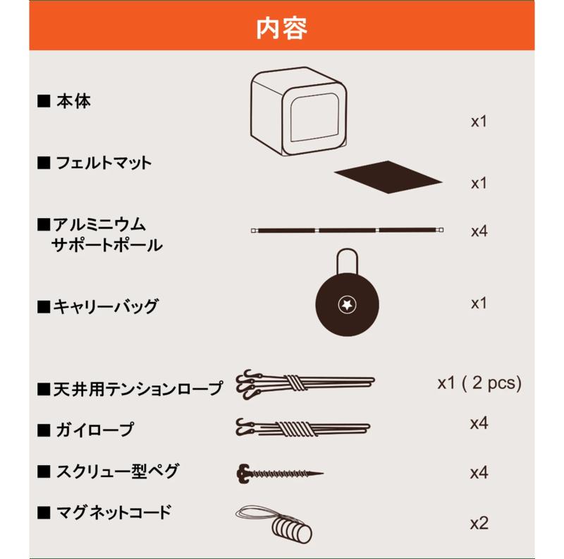 車連結型ポップアップテント「CARSULE」-10
