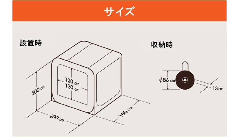 車連結型ポップアップテント「CARSULE」-6