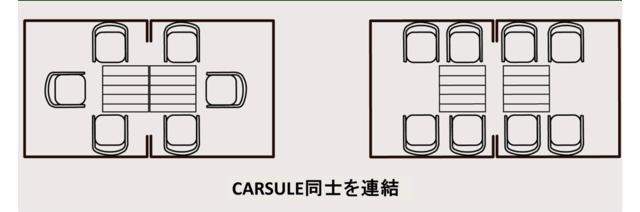 車連結型ポップアップテント「CARSULE」-8