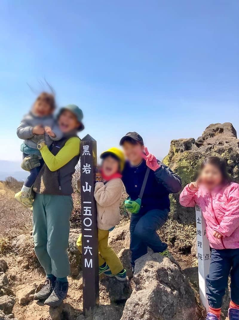 黒岩山に登頂