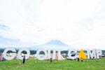 2021年4月、大人気キャンプイベント「GO OUT CAMP」が人数限定で開催決定!