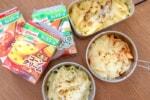 キャンプでグラタン!?カップスープでつくる簡単レシピ&アレンジレシピをご紹介
