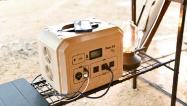 大容量ポータブル電源『Power ArQ』シリーズから1000Wh越えの新モデルが販売開始!