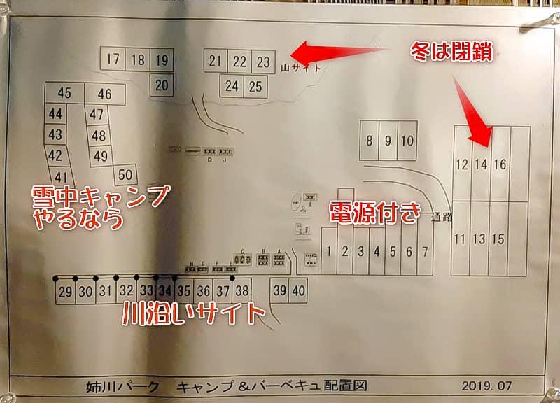 anegawa-camp-field-06