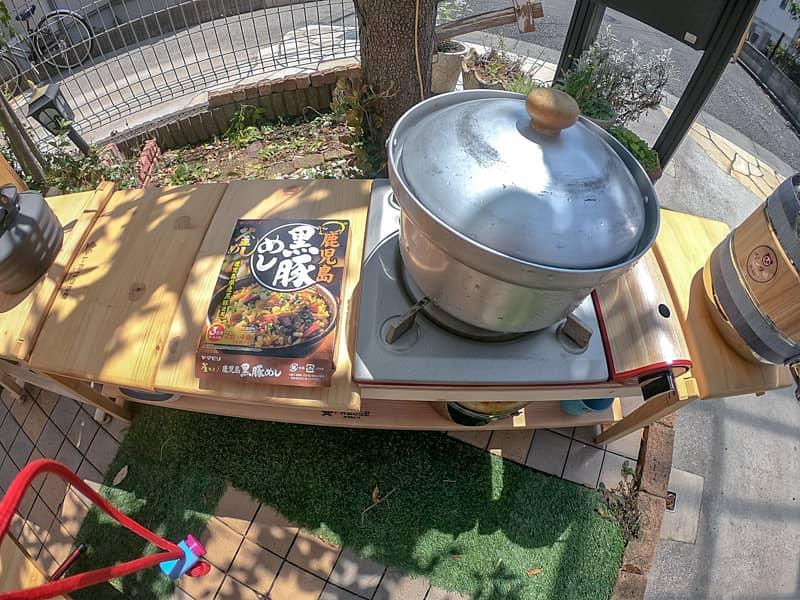 お庭キッチン-3