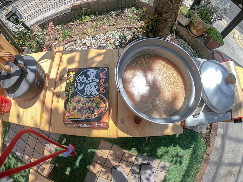 お庭キッチン-4