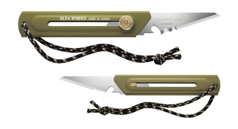 オルファ替刃式ブッシュクラフトナイフ既存モデル