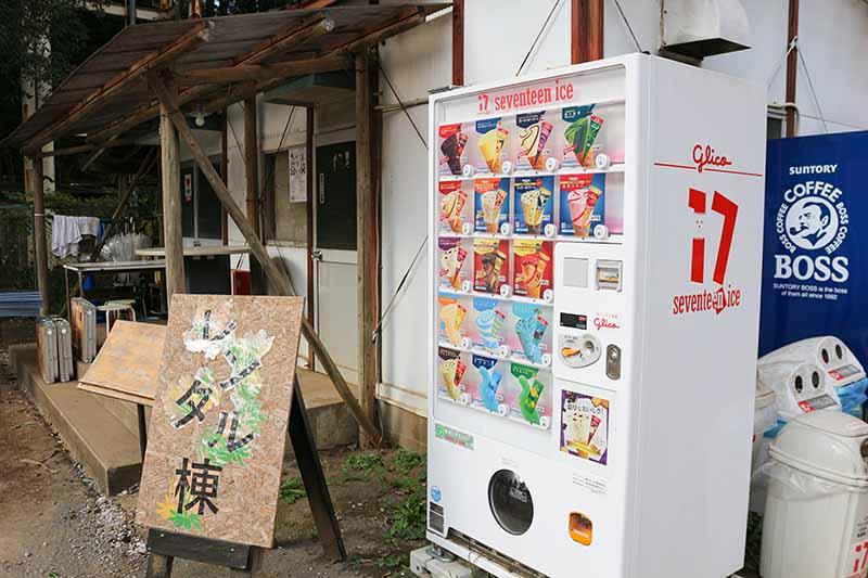 グリコのアイス自動販売機