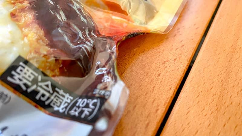 レトルトの袋が溶ける