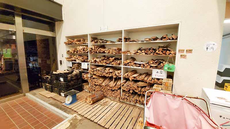 昭和の森フォレストビレッジで販売している薪