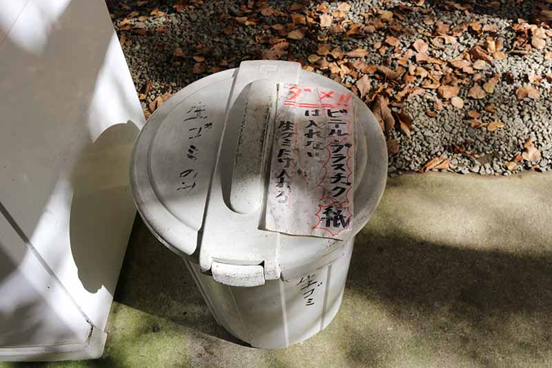 生ゴミ専用ゴミ箱