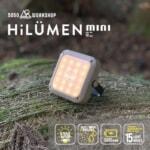 モバイルバッテリー機能付コンパクトLEDランタン「HiLUMEN mini」が5,390円で販売開始