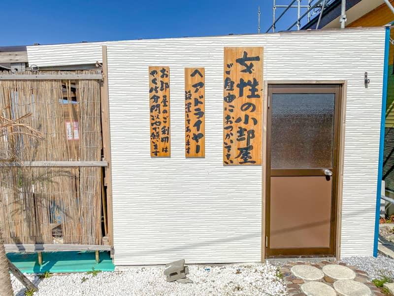 お台場海浜庭園キャンプ場にある女性の小部屋