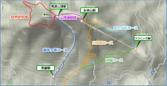 筑波山の登山コース-1