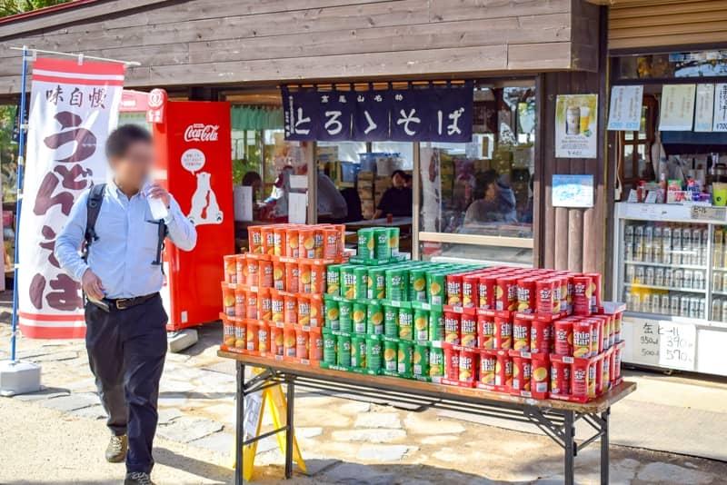 高尾山の売店