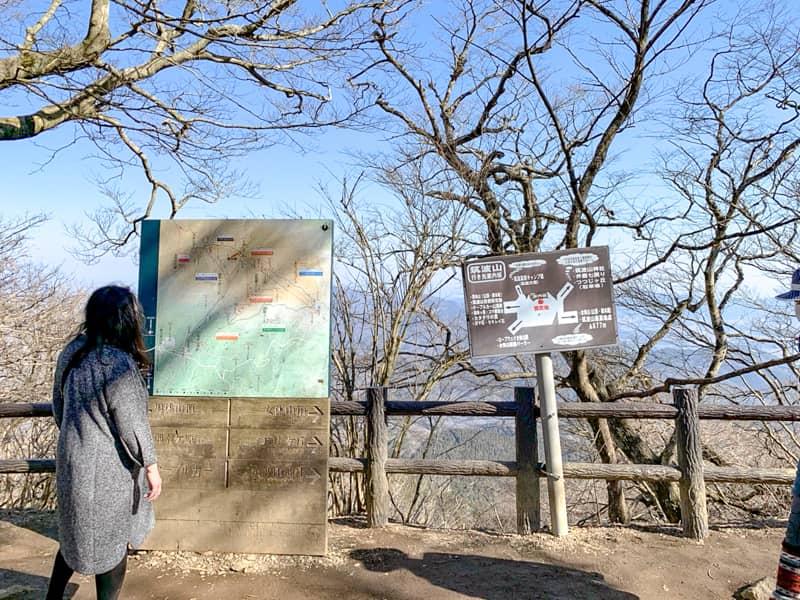 7.御幸ヶ原コース~下山まで
