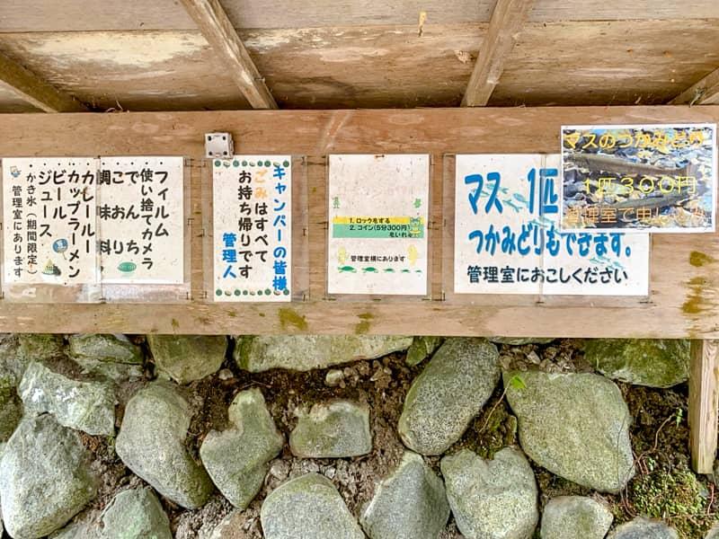 「西丹沢大滝キャンプ場」の知っておきたい情報