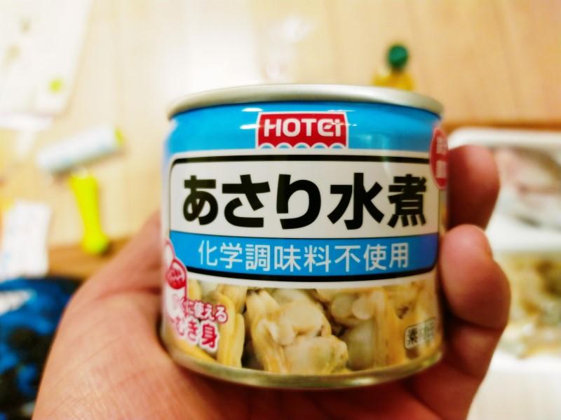 あさりの水煮缶詰