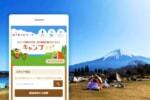 「えっキャンプの半年前から当日まで役立っちゃうんですか!?」月間170万人が利用する天気予報サイトに新登場!キャンプ専門天気【キャンプナビ】の秘密