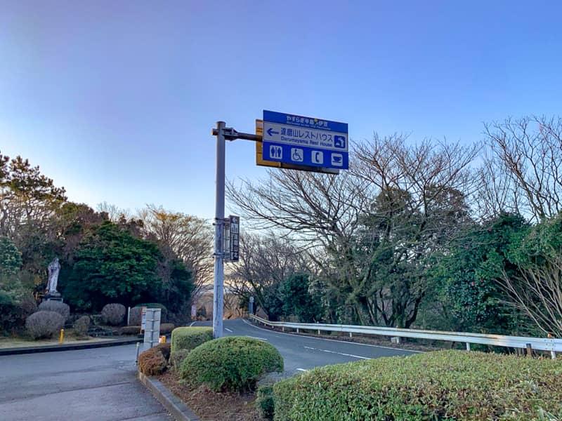 伊豆屈指の富士山スポット