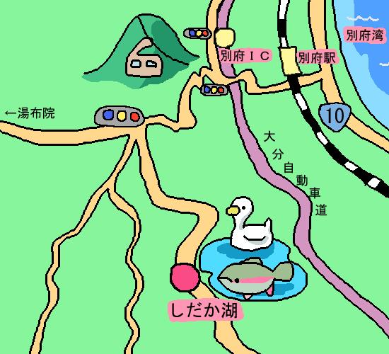 志高湖キャンプ場へのアクセス