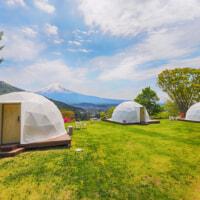 目の前が富士山の絶景グランピング施設「杓子山ゲートウェイキャンプ」に新客室がオープン!
