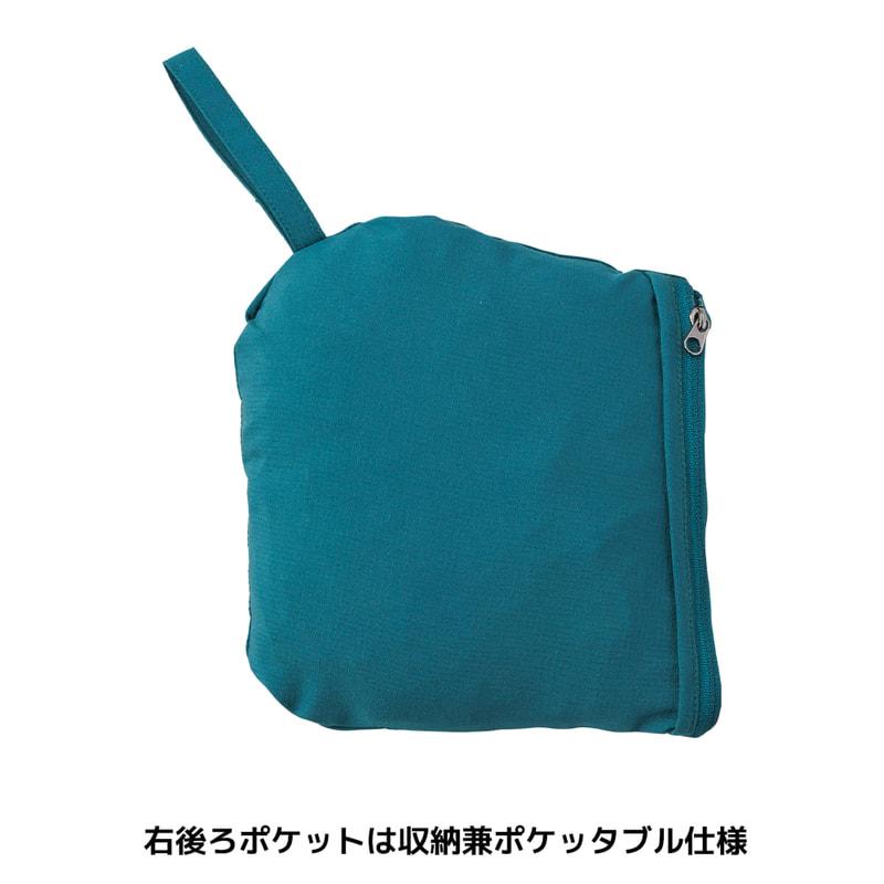 高撥水トラベルシェルパンツの収納袋