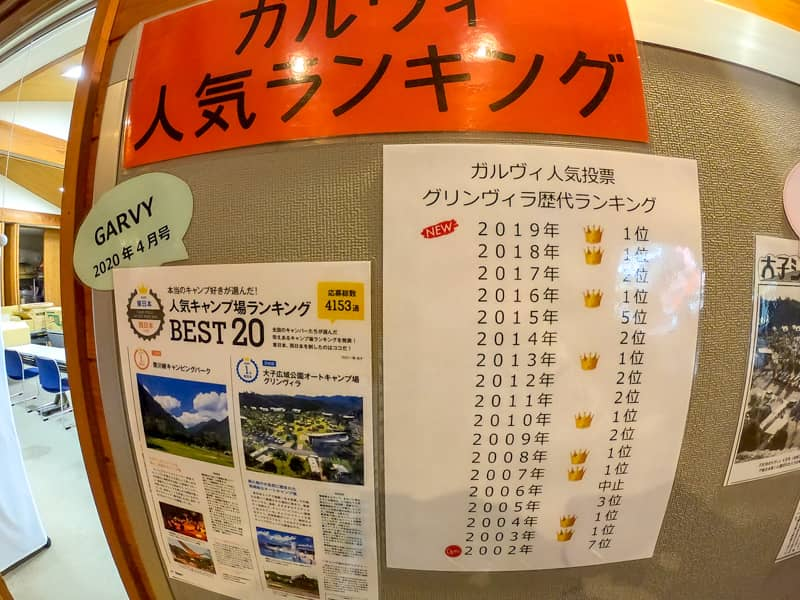 1.紹介-4