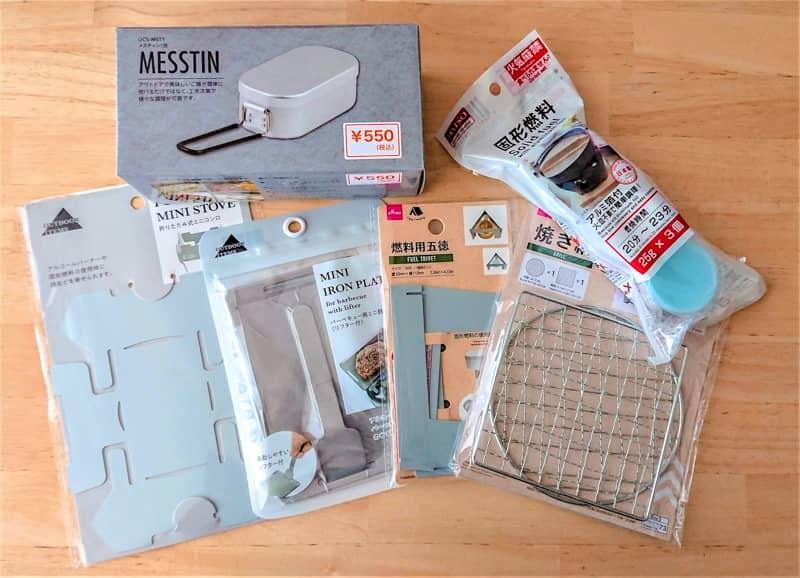 100均の人気アウトドア商品「ミニ鉄板・五徳・焼き網・メスティン」を実際に使ってみた!