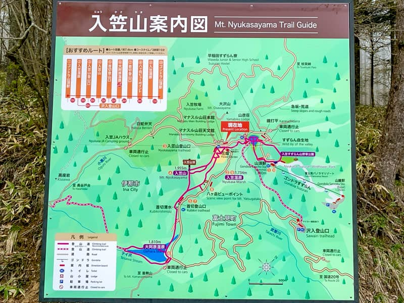 「入笠山」登山コース