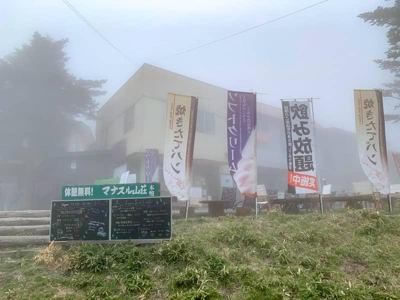 入笠山山頂の目印になる「マナスル山荘」